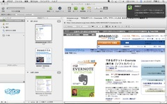 Evernote2_2