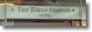 Tokyostationhotel1shadow