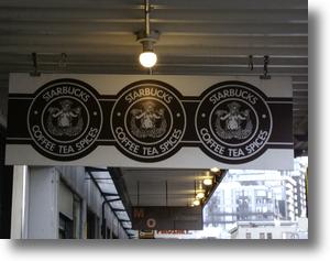 Starbuckslogoshadow