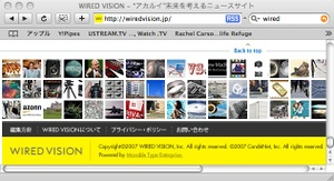 Wiredvisionjp_2